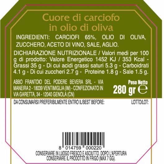 Cuori di carciofo in olio di oliva Abbo - ingredienti
